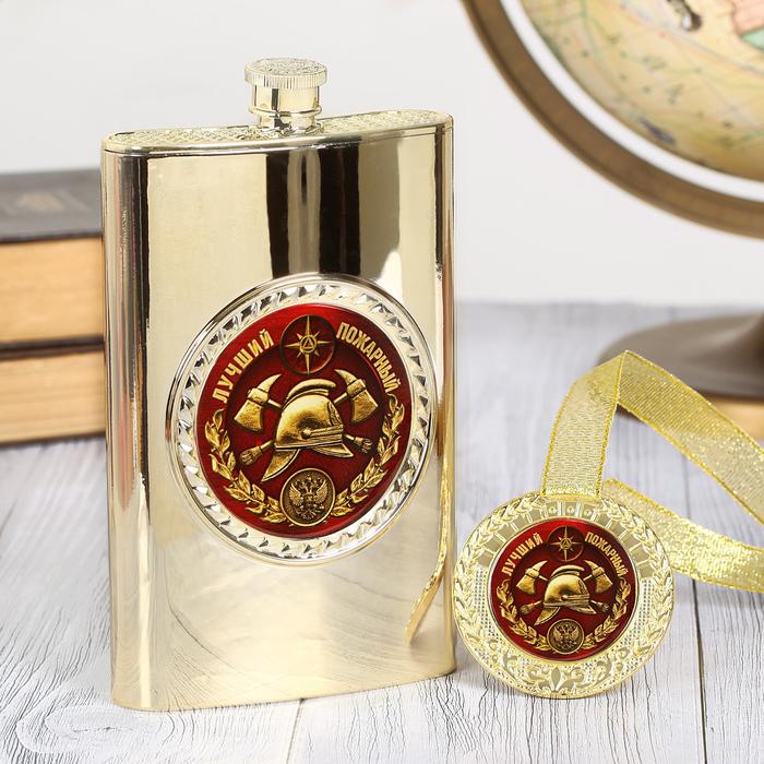 """Подарочный набор """"Лучший пожарный"""", фляжка 300 мл, медаль"""