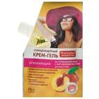 Солнцезащитный крем-гель для лица и тела «Народные рецепты» освежающий SPF 20 , 50 мл
