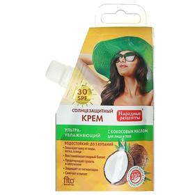 Солнцезащитный крем для лица и тела «Народные рецепты» ультраувлажняющий SPF 30, 50 мл Ош
