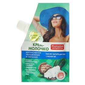 Молочко для тела после загара  «Народные рецепты» интенсивное увлажнение и питание,50 мл Ош