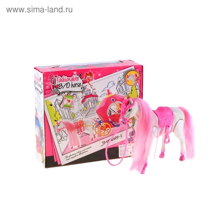 Лошадка для куклы, с аксессуарами, ходит, работает от батареек