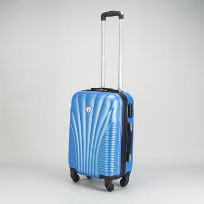 Чемодан малый, отдел на молнии, кодовый замок, 4 колеса, цвет тёмно-синий