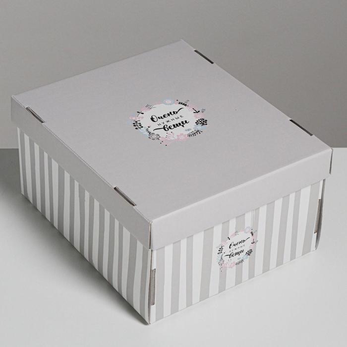 Складная коробка «Очень нужные вещи», 31,2 х 25,6 х 16,1 см