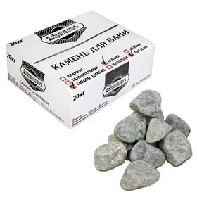 """Камень для бани """"Габбро-диабаз"""" обвалованный, коробка 20кг, 70-120мм, """"Добропаровъ"""""""