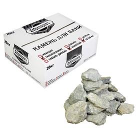Камень для бани 'Талькохлорит' колотый, 'Добропаровъ' коробка 20кг, фракция 70-120мм Ош