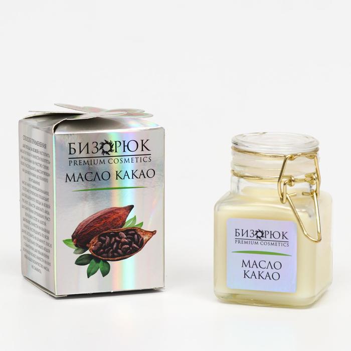 Масло какао нерафинированное 100% натуральное. 100 гр.