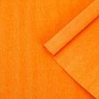 """Бумага гофрированная, 610 """"Оранжевая"""", 0,5 х 2,5 м"""