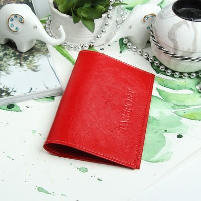 Обложка для паспорта, наплак, цвет красный