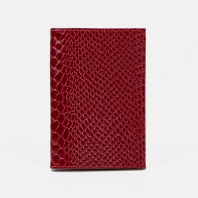 Обложка для паспорта, наплак питон, цвет красный