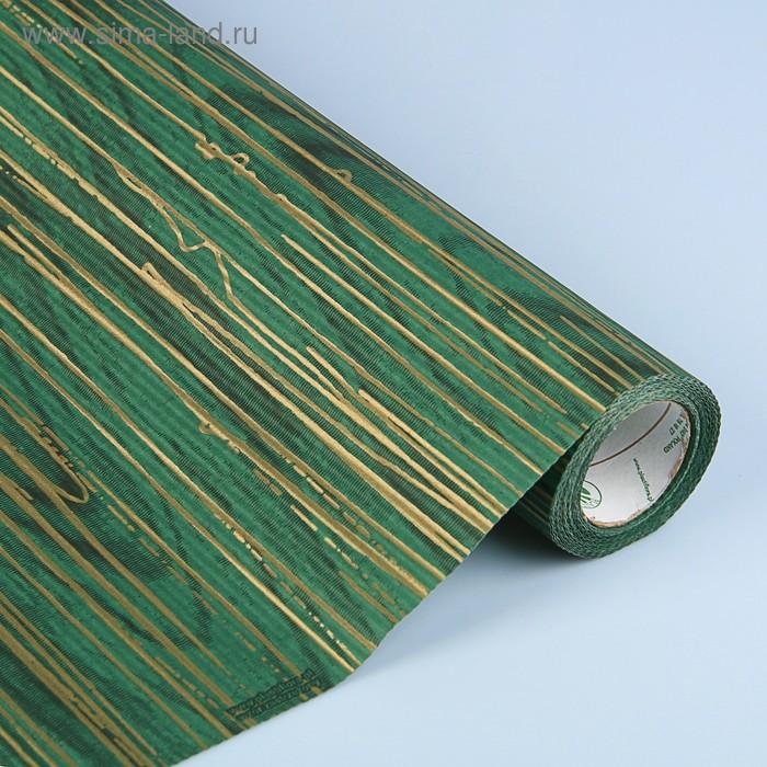 Бумага упаковочная крафт в рулоне, зелёно-золотой, 0,5 х 10 м