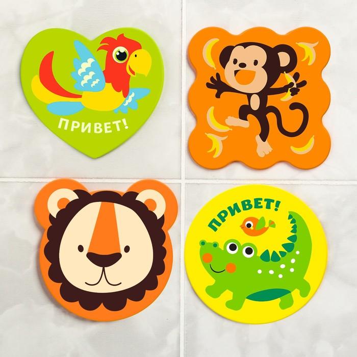 Мини-коврики для ванны «Малыши», на присосках, набор 4 шт. - фото 724849715