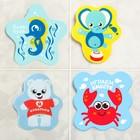 Мини-коврики для ванны «Весёлая игра», на присосках, набор 4 шт.