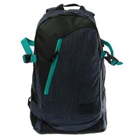 Рюкзак молодёжный Yes T-35 49 х 33 х 14 см, эргономичная спинка, отделение для ноутбука, George, серый/голубой