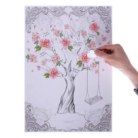 Дерево пожеланий с наклейками 'Качель' Ош