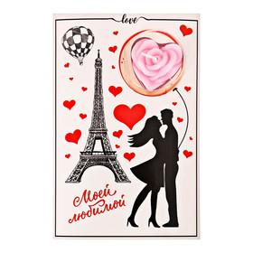 Свеча в открытке 'Моей любимой' Ош