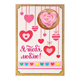 Свеча в открытке 'Я тебя люблю' Ош