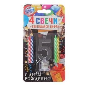 """Набор свечей в торт + световая цифра """"5"""""""