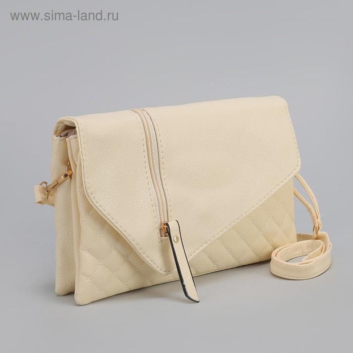 Клатч женский, 3 отдела на молнии, наружный карман, длинный ремень, цвет бежевый