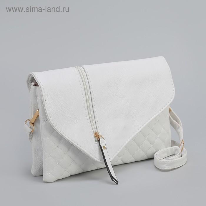 Клатч женский, 3 отдела на молнии, наружный карман, длинный ремень, цвет белый