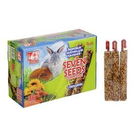 """Набор """"Seven Seeds"""" палочки для грызунов, овощи, короб, 36 шт, 814 г"""