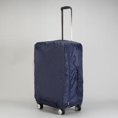 Чехол для чемодана, расширение по периметру, цвет синий