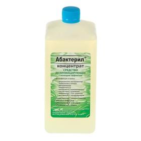 Дезинфицирующее средство Абактерил, противовирусный 1 л