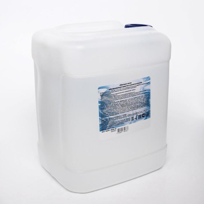 Абактерил-актив, 5 л