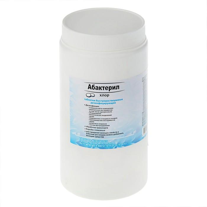Антисептик Абактерил-Хлор, 300 таблеток, 1 кг