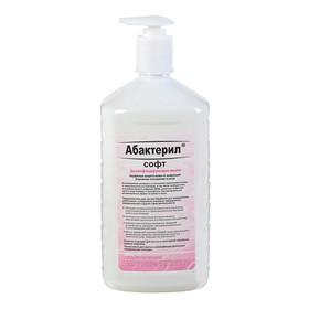 Жидкое мыло Абактерил-СОФТ ПЭТ с насос-дозатором, противовирусное, 1 л