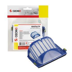 Фильтр Ozone HR-75 для робота-пылесоса iRobot Roomba, синтетический, 1 шт