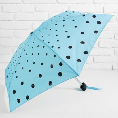 """Зонт механический """"Кошки в горошке"""", R=43см, цвет голубой"""
