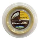 Струна для бадминтона Yonex NBG95 (200м в уп) (Cosmic Gold)