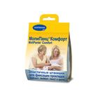 Штанишки для фиксации прокладок MoliPants Comfort, размер L, 1 шт