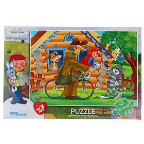 Maxi-puzzles