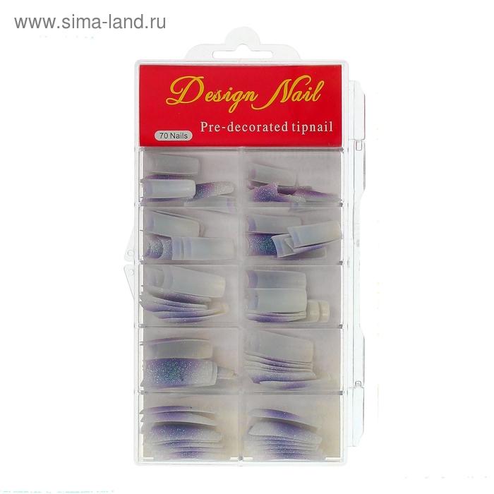 Типсы цветные, 70 шт в коробке, цвет сиреневый с блёстками