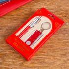 Набор подарочный 2 в 1: ручка и брелок - фонарик прямоугольный, красный, в блистере