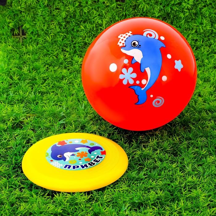 Игровой набор: фрисби, мяч детский «Дельфин», 22 см