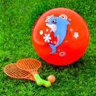 Игровой набор Ракетки, мяч детский Дельфин, 22 см, цвета МИКС