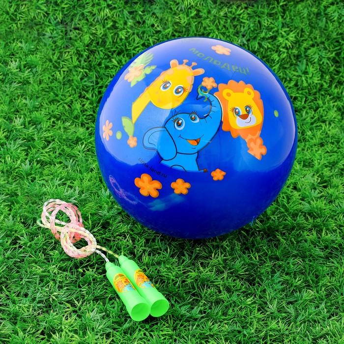 """Игровой набор: скакалка, мяч детский """"Молодец"""", 22 см, цвета МИКС"""