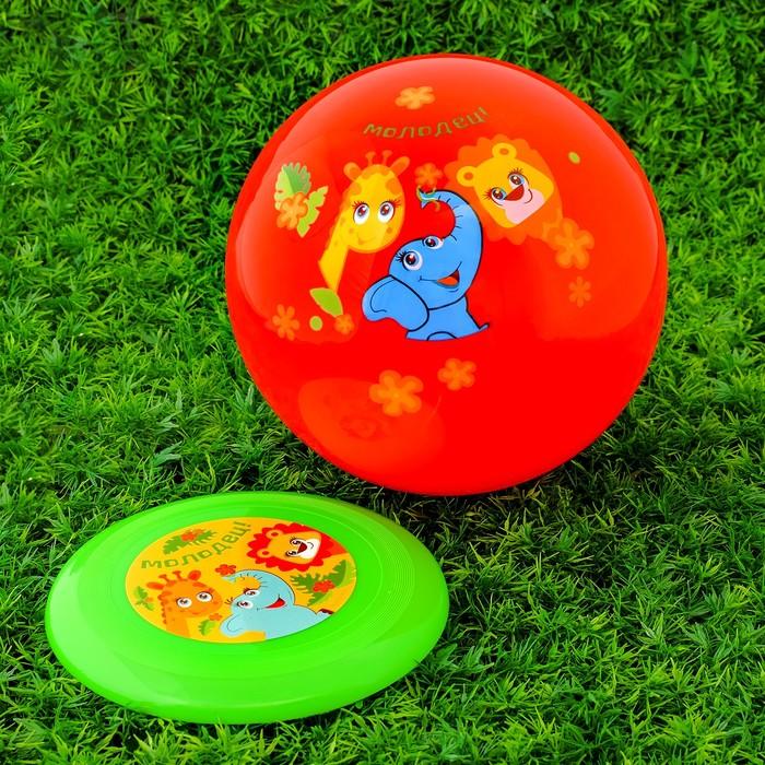Игровой набор: фрисби, мяч детский «Молодец», 22 см