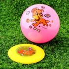 """Игровой набор: фрисби, мяч детский """"Собачка"""", 22 см"""
