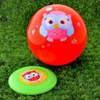 "Game kit: a Frisbee, a ball for children ""little owl"", 22 cm"