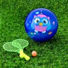 Игровой набор Ракетки, мяч детский Совенок, 22 см, цвета МИКС