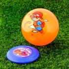 """Игровой набор: фрисби, мяч детский """"Супергерой"""", 22 см"""