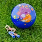 """Игровой набор: скакалка, мяч детский """"Динозаврик"""", 22 см, цвета МИКС"""
