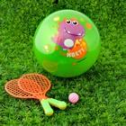 Игровой набор Ракетки, мяч детский Динозаврик, 22 см, цвета МИКС