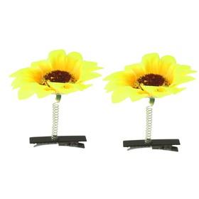 """Carnival clip """"Sunflower"""""""