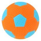 Beach soccer ball, size 5, 32 panels, 340 g