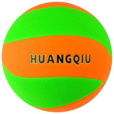 Мяч волейбольный пляжный р.5, 280 гр, цвет оранжево-салатовый