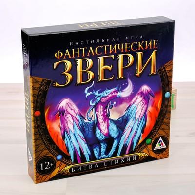 Настольная игра Фантастические звери Битва стихий